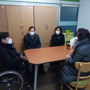창원시장애인자립생활센터 방문