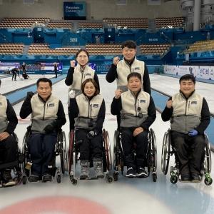창원시청휠체어컬링팀 전국대회 2위 입상