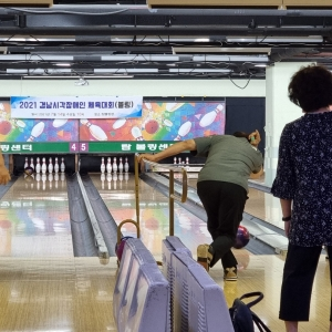 2021 경남시각장애인체육대회(7/14)
